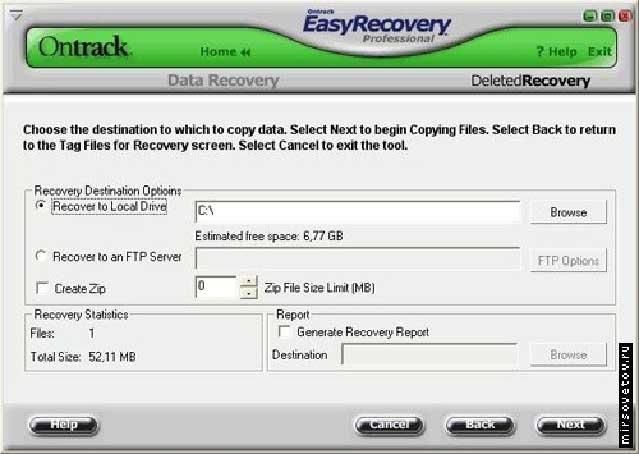 Меню восстановления файлов