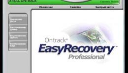 Обзор программы Easy Recovery