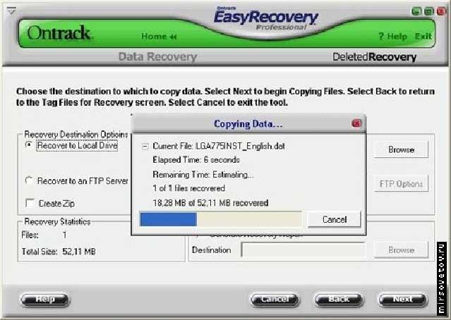 Окно сохранения файлов