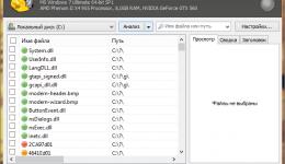 Восстановление данных с помощью программы Recuva
